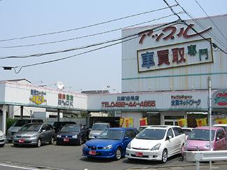 川越16号店